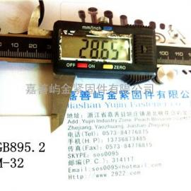 GB 895.2-M32- 轴用钢丝挡圈 -包/100pcs