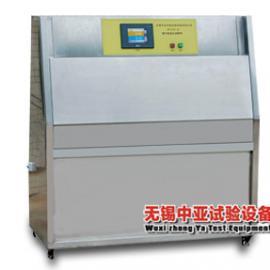 紫外光耐气候试验箱|紫外光老化试验箱