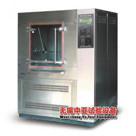 LY-010|淋雨试验箱|防水试验箱
