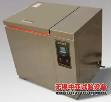 沸水试验箱