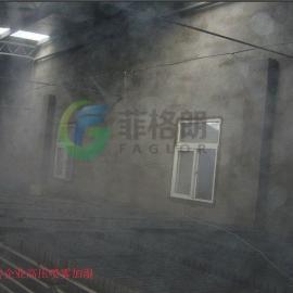 砖厂陶瓷厂喷雾降温加湿除尘设备