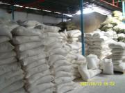 复合肥用黑粉 塑料填充黑粉 黑色粉