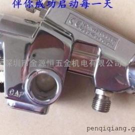 宝丽RA-100自动喷枪涂装流水线专业自动喷漆枪