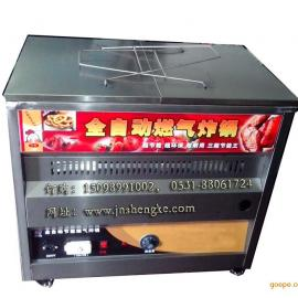 大型燃气控温油炸锅