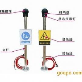 供应宁波智能型防爆人体静电消除器   声光报警释放器