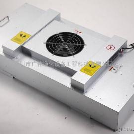 广伟净化不锈钢FFU,广州FFU层流罩