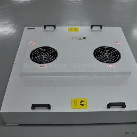 深圳广伟FFU全不锈钢,覆铝锌板FFU层流罩