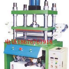 热压成型机-烫印设备广州厂家