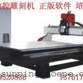 木工机床数控雕刻机单价、上海全自动数控雕刻机功能木工雕刻机