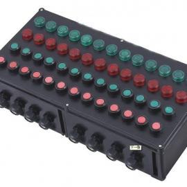 三防照明开关箱 FXMD-S-4/16K40*1*4