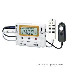 代理热销日本T&D照度紫外线温度湿度数TR-74Ui
