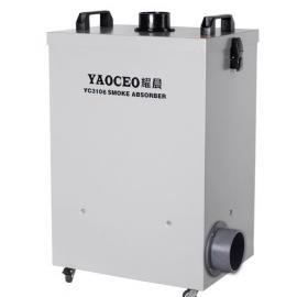 可移动式烟尘净化器 激光打标气味处理器