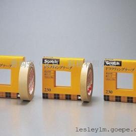 3M制图胶带(Scotch230)230-3-12