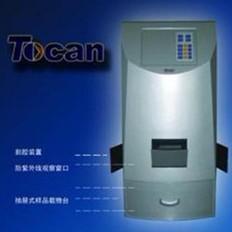 领成Tocan820 荧光及化学发光凝胶成像系统价格