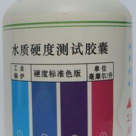 水质硬度测试胶囊