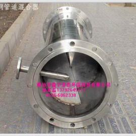鑫菲牌管式静态混合反应器304不锈钢