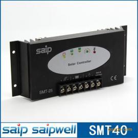 供��SMT40A太�能控制器 光伏控制器 �池保�o器