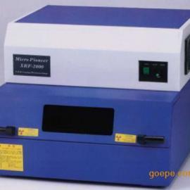 XRF 2000荧光金属镀层测厚仪