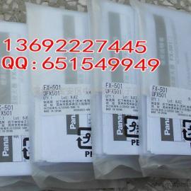 松下SUNX神视 FX-501 FX-501P 光纤放大器