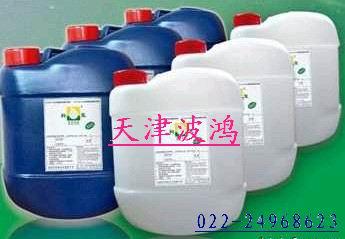 反渗透杀菌灭藻剂【如图】天津供应商*新报价
