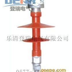 供应FPQ1-10/4T20复合针式绝缘子,绝缘子安装
