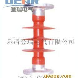 供应优质FZS-10/4复合支柱绝缘子,绝缘子特性