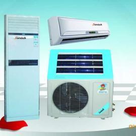 加盟双志太阳能空调,新能源好项目不容错过!