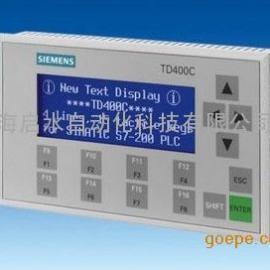 西门子TD400C文本显示器销售