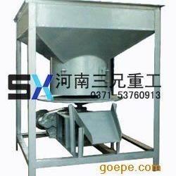 河南三兄重工电磁给料机~专利技术~专业加工 专业品质