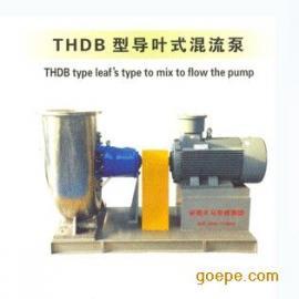 THDB型混流泵300THDB-19混流泵