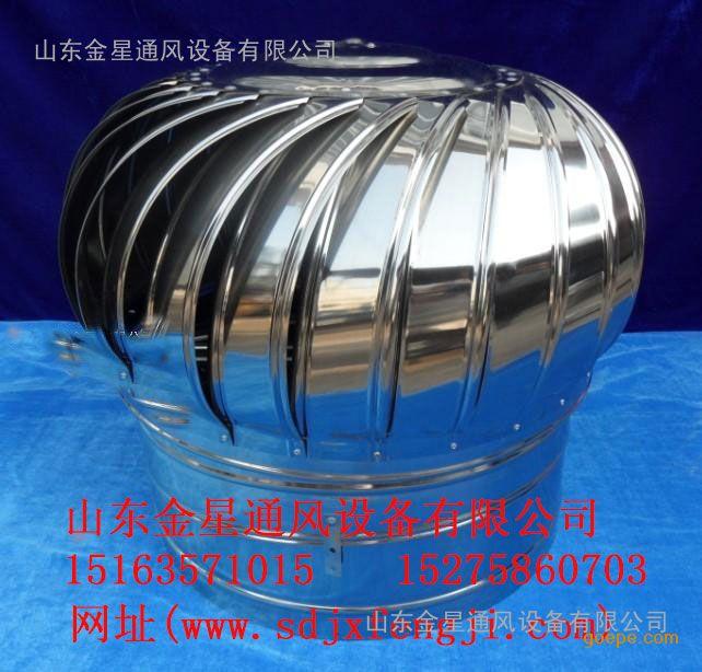 淮阴无动力风机|厂房屋顶通风器