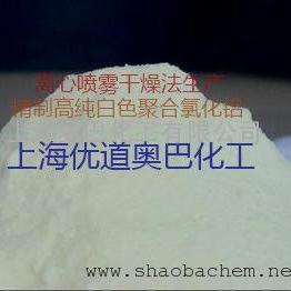 高纯白色精致碱式氯化铝PAC离心喷雾干燥法生产混凝剂