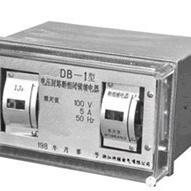 DB-1电压回路断相闭锁继电器