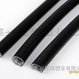 双扣平包塑金属软管