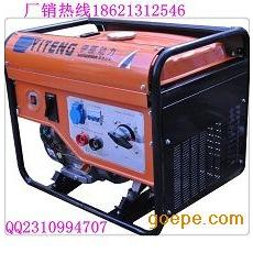 上海汽油氩弧焊机