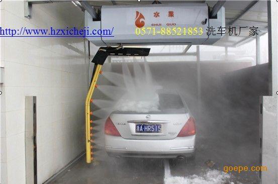 全自动洗车机报价表