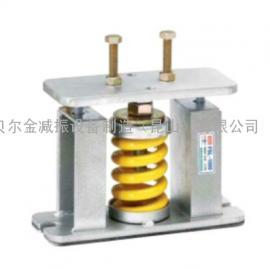 MA型弹簧减振器
