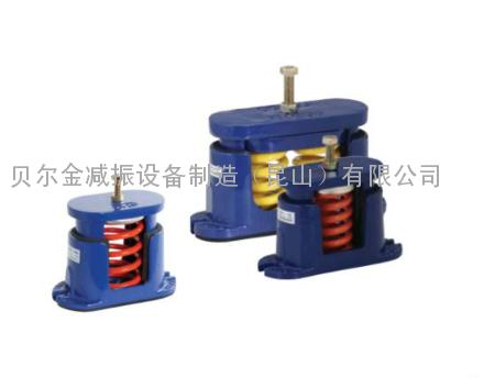 中央空调避震器