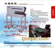 东莞PCB分板机/珠海PCB分板机