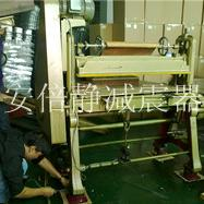 机械式减振降噪声专用裁断机减震器