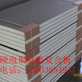 热固性聚氨酯保温板