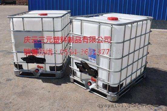 青岛1吨塑料桶威海IBC集装塑料桶烟台1000升塑料桶