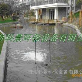 园林景观水处理|污水治理曝气机