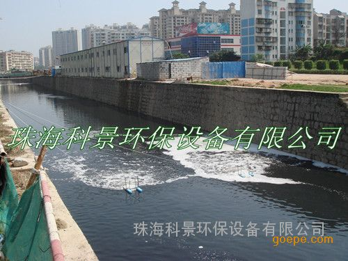 江河湖泊污染水体治理推流曝气机图片 高清大图 谷瀑环保