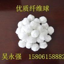 精品纤维球