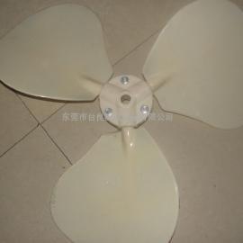 LSF型冷却塔风叶