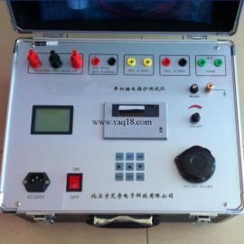 继电保护测试仪价格
