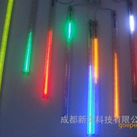 成都LED流星雨  成都led流星雨灯管生产厂家