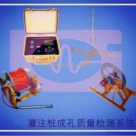 钻孔灌注桩成孔(孔径)质量检测系统,基桩成孔检测系统
