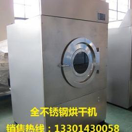 毛巾消毒设备|消毒水洗机|消毒烘干机